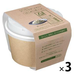 日清食品 All-in PASTA(オールインパスタ) 国産バジルを贅沢に使った香りとコクのジェ 3個|y-lohaco