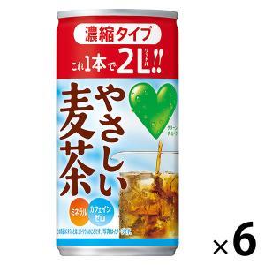 サントリー GREEN DA・KA・RA(グリーンダカラ) やさしい麦茶 濃縮タイプ 180g 1セ...