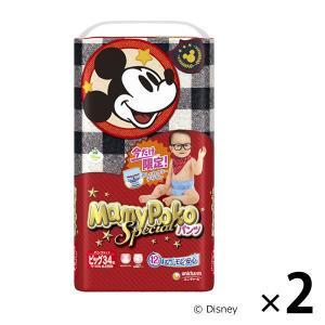 限定カラーデザインマミーポコ おむつ パンツ ビッグ(12〜22kg) 1パック(34枚×2パック) ユニ・チャーム