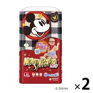 限定カラーデザインマミーポコ おむつ パンツ L(9〜14kg) 1パック(40枚×2パック) ユニ・チャーム