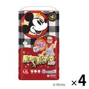 限定カラーデザインマミーポコ おむつ パンツ L(9〜14kg) 1パック(40枚×4パック) ユニ・チャーム