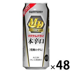 サントリー マグナムドライ〈本辛口〉 500ml 1セット(48缶)|y-lohaco