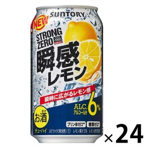 -196℃ ストロングゼロ 瞬感レモン  1セット(350ml×24缶)チューハイ 酎ハイ サワー ...