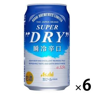 アサヒビール アサヒスーパードライ 瞬冷辛口 350ml 1パック(6缶入)|y-lohaco