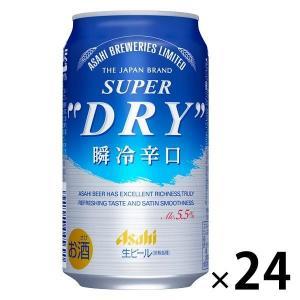 アサヒビール アサヒスーパードライ 瞬冷辛口 350ml 1箱(24缶)|y-lohaco