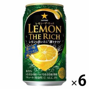 サッポロビール レモン・ザ・リッチ 濃い味ビターレモン 1セット(350ml×6缶)|y-lohaco