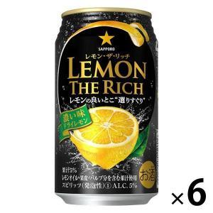 サッポロビール レモン・ザ・リッチ 濃い味ドライレモン 1セット(350ml×6缶)|y-lohaco
