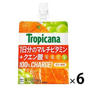 キリンビバレッジ トロピカーナ 100%チャージ  オレンジブレンド 160gパウチ 1セット(6個...