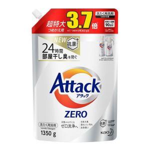 アタックゼロ(Attack ZERO) 詰め替え 特大 1350g 1個 衣料用洗剤 花王 y-lohaco