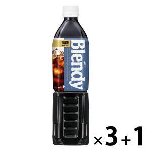 セール品味の素AGF ブレンディ ボトルコーヒー 微糖 900ml 1セット(3本+1本)3本購入で1本プレゼント|y-lohaco
