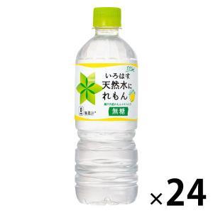 コカ・コーラ いろはす 天然水にレモン 555ml 1箱(24本入)|y-lohaco