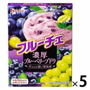 ハウス食品 フルーチェ 濃厚ブルーベリーブドウ 150g 1セット(5個)