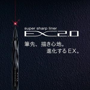 KATE スーパーシャープライナーEX2.0 漆黒ブラック y-lohaco 06