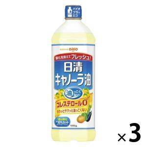 日清オイリオ キャノーラ油 1セット(1000g×3本)|LOHACO PayPayモール店