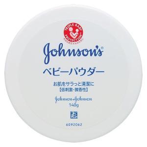 ジョンソン&ジョンソン ベビーパウダー 140g 1個