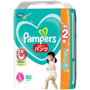 パンパース おむつ パンツ Lサイズ(9〜14kg) 1パック(80枚入) さらさらケア メガジャン...