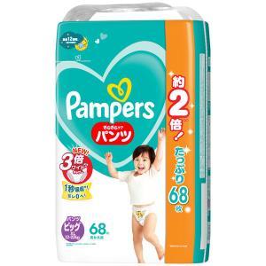 パンパース おむつ パンツ ビッグサイズ(12〜22kg) 1パック(68枚入) さらさらケア メガ...