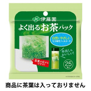 ワゴンセール 伊藤園 よく出るお茶パック 1袋(25バッグ入)