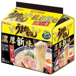 ハウス食品 うまかっちゃん 濃厚新味 5個パック 3個|y-lohaco