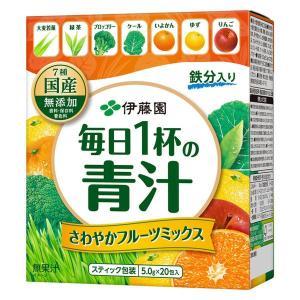 伊藤園 毎日1杯の青汁 フルーツミックス 5.0g×20包入 1個