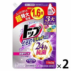 トップ クリアリキッド 抗菌 詰め替え 超特大 1160g 1セット(2個入) 衣料用洗剤 ライオン