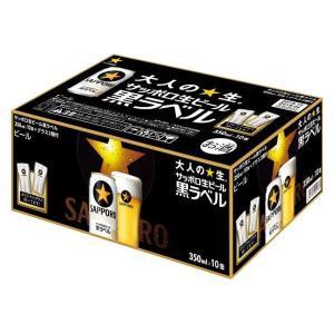 景品付きグラス付サッポロビール サッポロ生ビール黒ラベル 350ml×10缶+グラス|y-lohaco