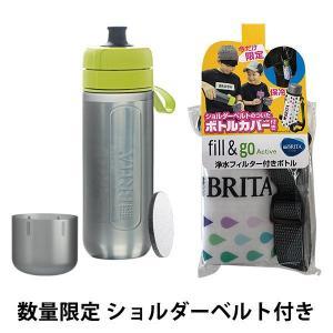 ブリタ(BRITA) 水筒 直飲み 携帯 浄水 ボトル フィル&ゴー アクティブ ライム 600ml...