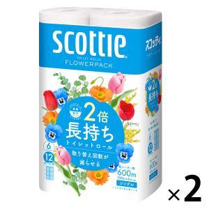 トイレットペーパー 6ロール入 再生紙配合 シングル 100m 花の香り スコッティフラワーパック2倍巻き 1セット(2パック)|LOHACO PayPayモール店
