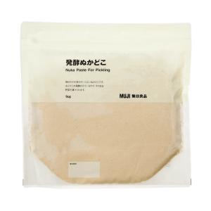 無印良品 発酵ぬかどこ 1kg 02787738 良品計画