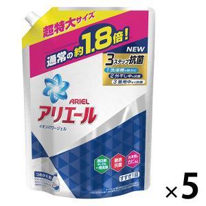 アリエール イオンパワージェル 詰め替え 超特大 1.26kg 1セット(5個入) 洗濯洗剤 液体 ...