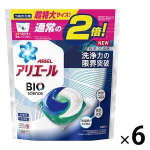 アリエール パワージェルボール3D 詰め替え 超特大 1セット(6個入) 洗濯洗剤 P&G