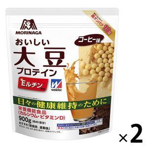 森永製菓 おいしい大豆プロテイン コーヒー味 900g 2個