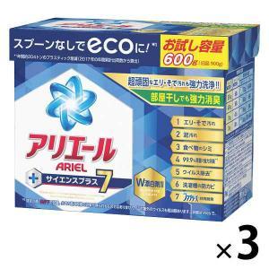 アリエール サイエンスプラス7 600g 1セット(3個入) 粉末 洗濯洗剤 抗菌 P&G