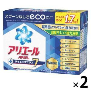 アリエール サイエンスプラス7 ラージサイズ 1.7kg 1セット(2個入) 粉末 洗濯洗剤 抗菌 ...
