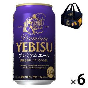 景品付きクーラートートサッポロビール ヱビス プレミアムエール 1パック(6缶入)|y-lohaco