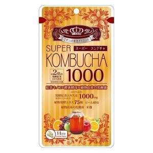 ユーワ SUPER KOMBUCHA1000mg56粒 4960867006330 1個|y-lohaco