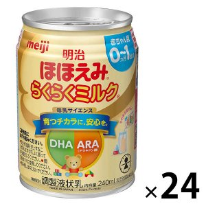 0ヵ月から 明治ほほえみ らくらくミルク 240ml 明治 1セット(24缶) 液体ミルク