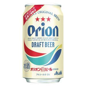 ジョッキ付きアサヒビール アサヒオリオンドラフト 350ml 1パック(6缶入)|y-lohaco