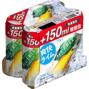 サントリー オールフリー〈ライムショット〉350ml+150ml増量 1パック(6缶入)|y-lohaco