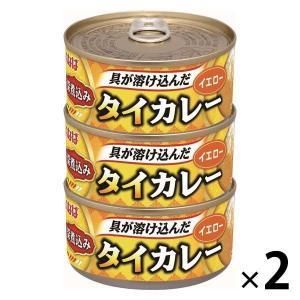 いなば食品 いなば 深煮込みタイカレーイエロー 3缶セット×2個 y-lohaco