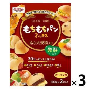 昭和産業 もちもちパンミックス 1セット(3個)