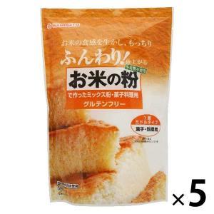 波里 お米の粉で作ったミックス粉・菓子料理用 500g 1セット(5個)