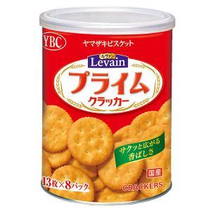 非常食 ヤマザキビスケット ルヴァンプライムスナック保存缶L A1029 1缶|LOHACO PayPayモール店