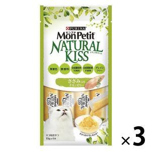 モンプチ(MonPetit) ナチュラルキッス ささみ入りチキンゼリー 40g(10g×4本入)3袋 ネスレ日本|y-lohaco