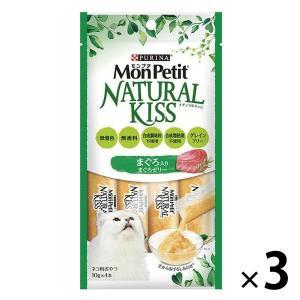 モンプチ(MonPetit) ナチュラルキッス まぐろ入りまぐろゼリー 40g(10g×4本入)3袋 ネスレ日本|y-lohaco