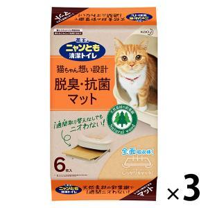 ニャンとも 清潔トイレ 脱臭・抗菌マット 6枚入 3袋 花王 PPB15_CP