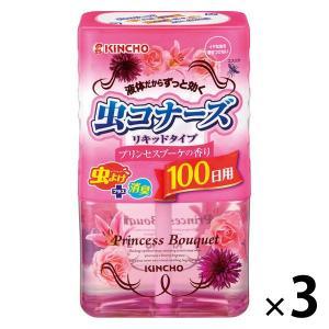 アウトレット KINCHO 大日本除虫菊 虫コナーズリキッド100日プリンセスブーケの香り 1セット...