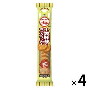 ブルボン プチ小麦胚芽の香ばしクラッカー 54g 1セット(4個)