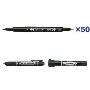 ゼブラ マッキー極細 黒 おまけ付 AS50-MO120MC-BK-OM 1セット(50本入)