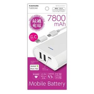 アウトレット モバイルバッテリー 7800mAh USB-A2ポート Type-C変換アダプタ付属 ...